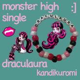 Draculaura Monster High Single