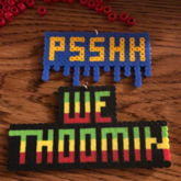 We Thoomin
