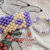 Lavender Cow Set